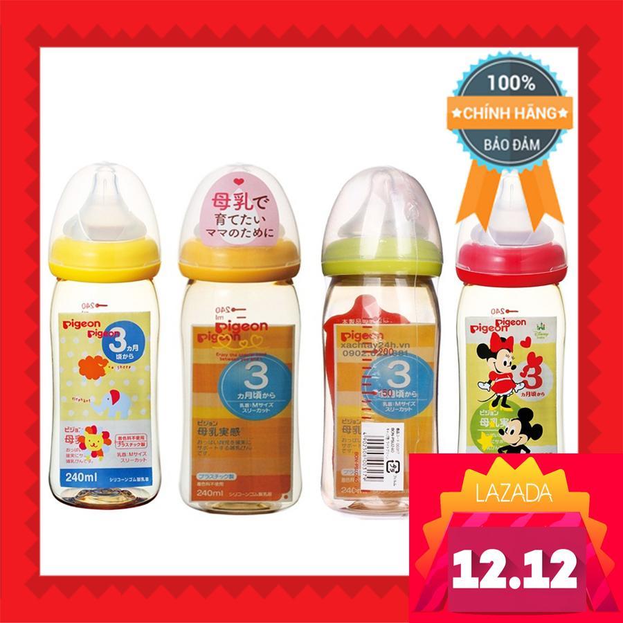 Bình sữa Pigeon nội địa Nhật 240ml nhựa PPSU cao cấp màu ngẫu nhiên