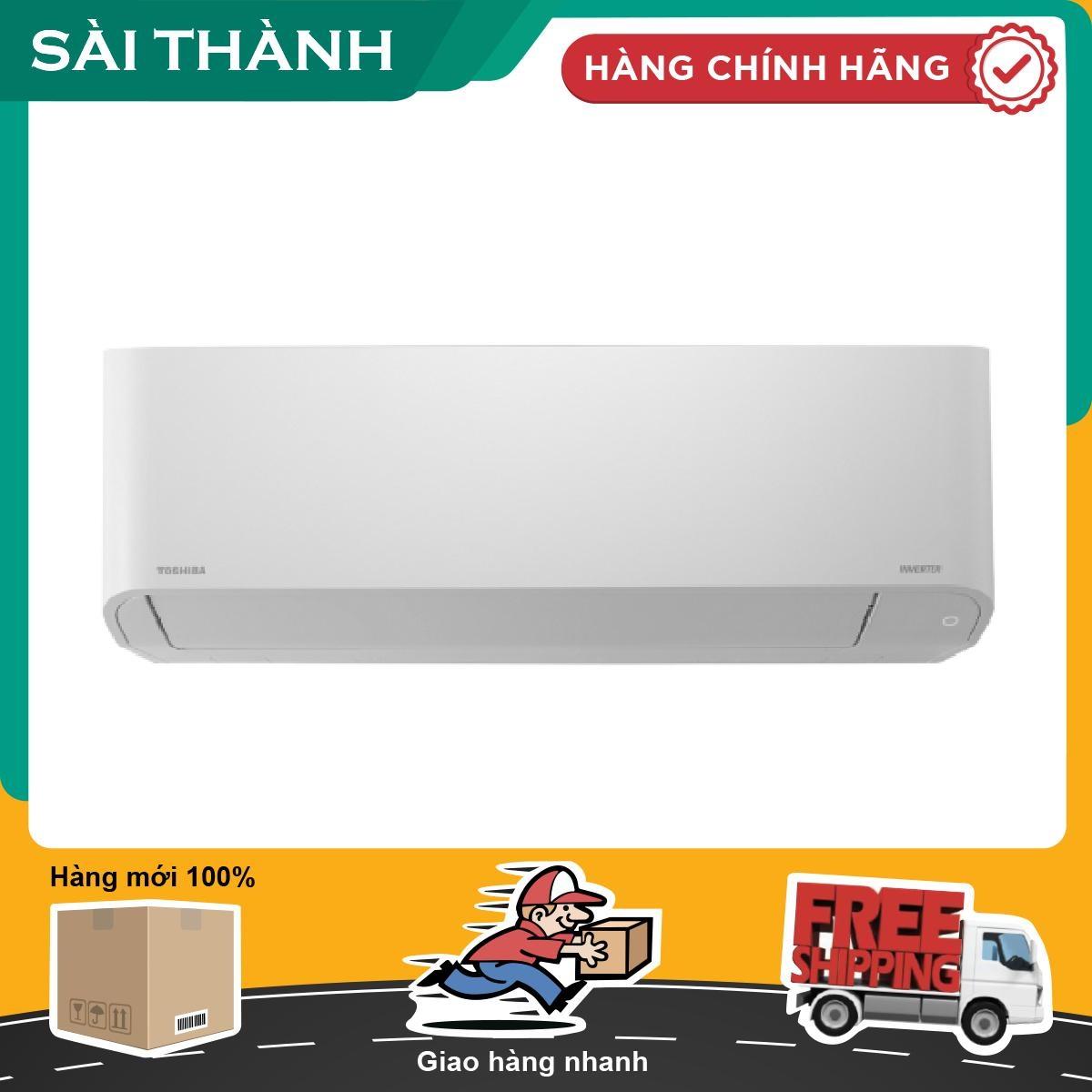 Bảng giá Máy lạnh TOSHIBA RAS-H13H2KCVG-V Inverter 1.5 HP (12.000 BTU/h) - Bảo hành 2 năm