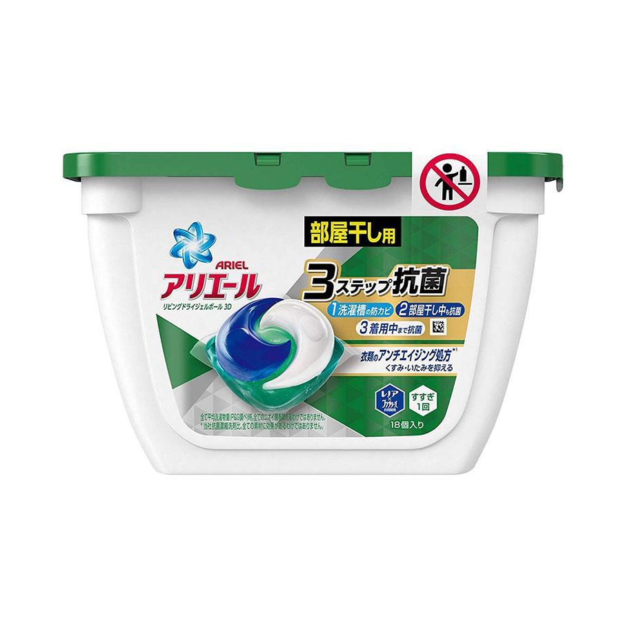 Hộp 18 Viên Giặt Xả Ariel 3D (xanh Lá) Nội địa Nhật Bản - JStore Giá Rất Tiết Kiệm