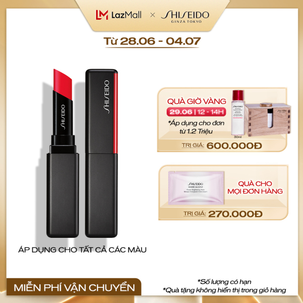 Son bán lì Shiseido VisionAiry Gel Lipstick 1.6g