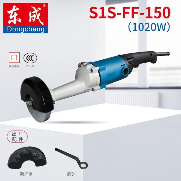 Máy mài sào DongCheng DSS150