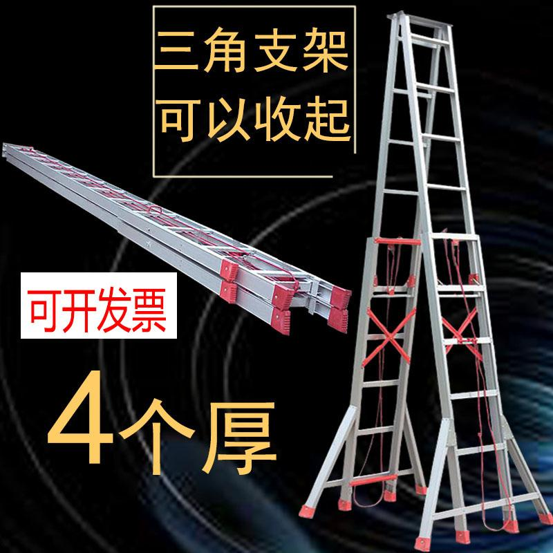 Cầu Thang Con Nâng Thang Chữ A Công Nghiệp Thang Bằng Nhôm Thang Dùng Cho Công Trình Đôi Thang Rút Gọn 46 Mét 8 M 9 M 10 M 12