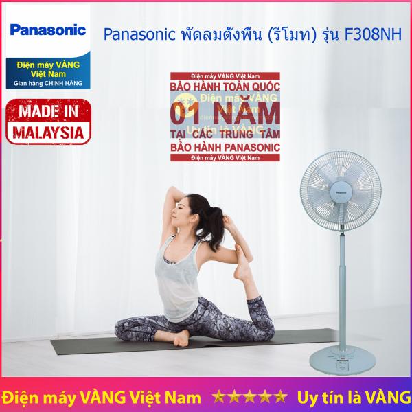 Quạt lửng Malaysia Panasonic F-308NH Xanh