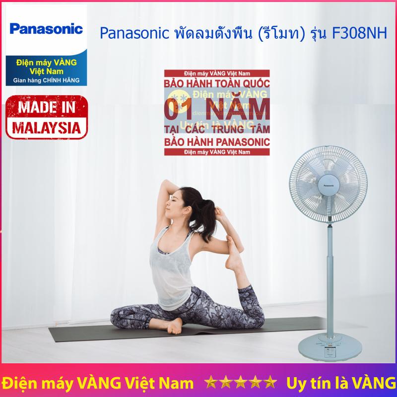 Quạt lửng có điều khiển Panasonic F-308NH