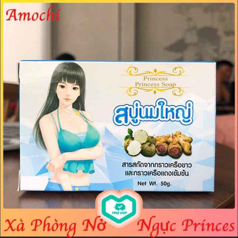 Xà Phòng Nở Ngực Princes Hàng Thái Lan, Soap nở ngực Princess, Hộp 50Gr - AMOCHI