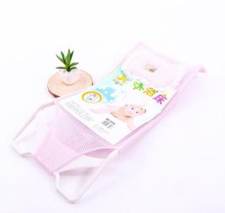 Lưới đỡ tắm cho bé lưới tắm có gối đỡ đầu tiện dụng đồ dùng sơ sinh phụ kiện nhà tắm - dụng cụ tắm an toàn cho trẻ sơ sinh làm từ chất liệu an toàn, việc tấm cho bé sẽ dễ dàng hơn thumbnail