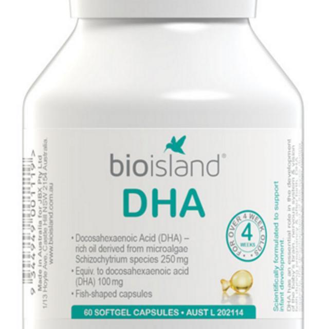 Bioisland DHA for Kids 60 viên - 2