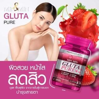 Viên Uống Trắng Da Min Min Gluta Pure Màu Hồng - Thái Lan 30 viên thumbnail