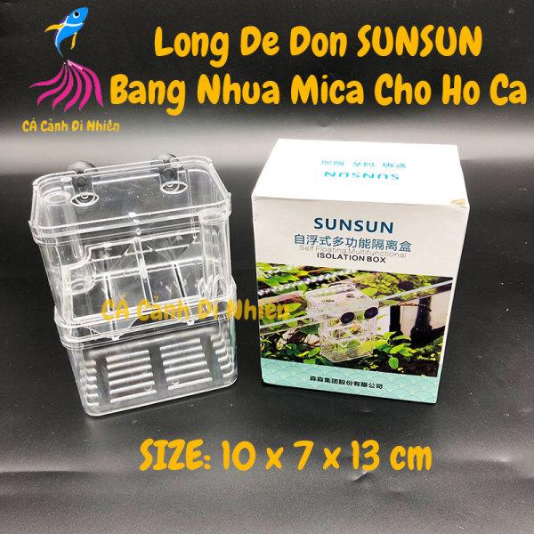 Lồng đẻ đơn SUNSUN SX-14 size 10x7x13 cm bằng mica cho hồ cá