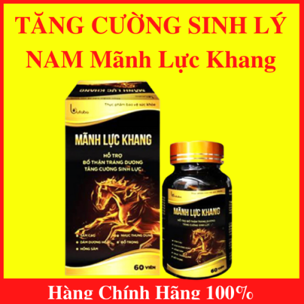 Mãnh Lực Khang - Viên Uống Sinh Lý nam - AN001 nhập khẩu