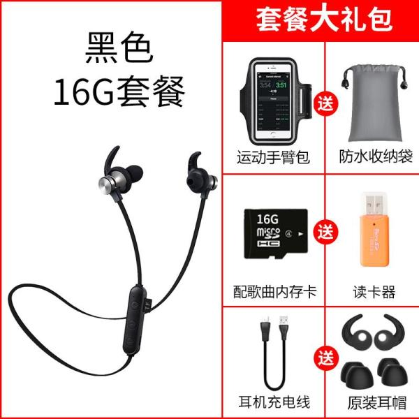 Bluetooth Headphones Can Be Card Instert Wireless Sports Running In-ear Earplug Ear ##### Neck Halter Mobile Phone Listening to Music MP3 All-in-one TF Card Inserting Earphone Android Apple universal 5.0