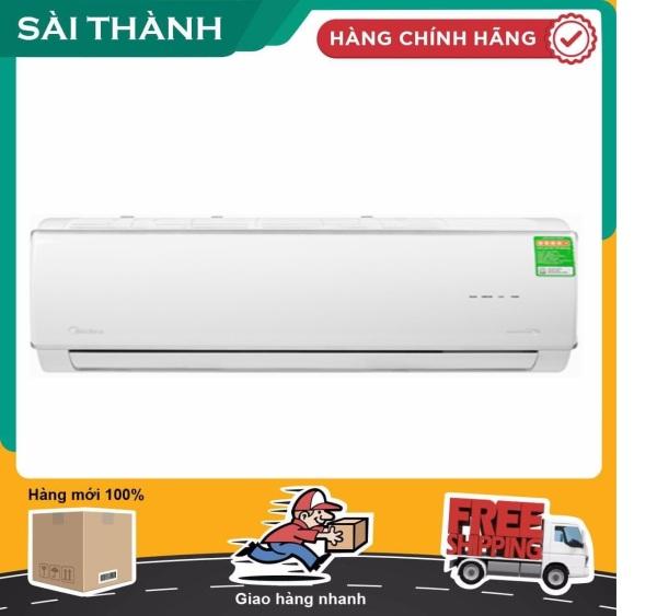 Bảng giá Máy lạnh Midea Inverter 1.5 HP MSAFA-13CRDN8 - Điện máy Sài Thành