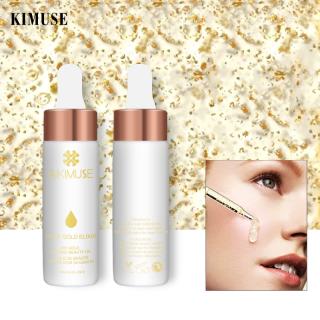KIMUSE Face Oil Before Primer Foundation Moisturizing thumbnail