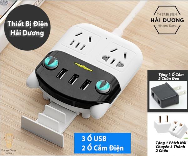 Ổ Cắm Điện Thông Minh Đầu Mèo Chuyển Đổi Đa Chức Năng OD-318 - Có Đầu Cắm USB Chuẩn Hỗ Trợ Sạc An Toàn Chống Giật - Tặng kèm phích chuyển 3 chân