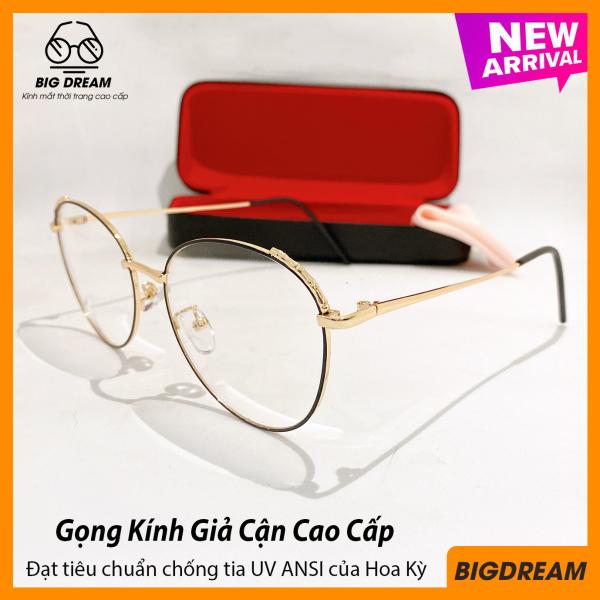 Mua Mắt kính giả cận cao cấp dành cho nữ BDGC001 - Gọng kính chắc chắn, thích hợp để thay tròng cận- Bảo hành 12 tháng 1 đổi 1