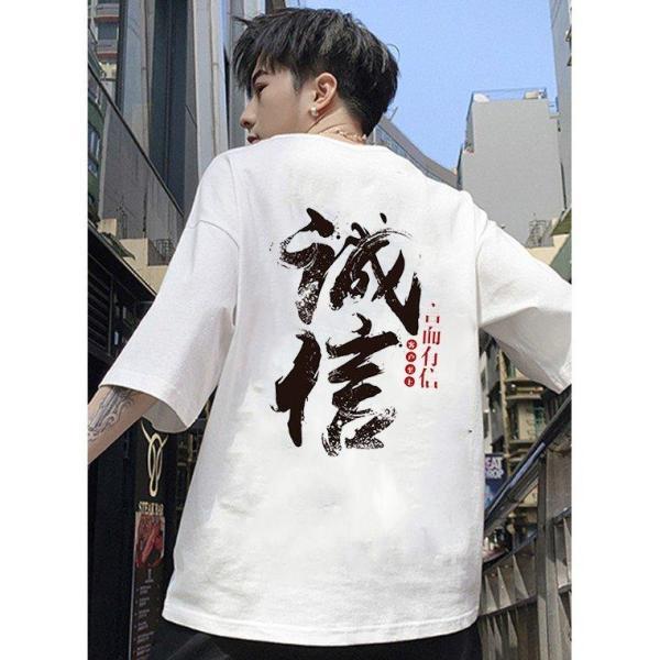 Áo thun tay lỡ unisex Nhật Bản đẹp độc lạ vải dày mịn TEEVN1671