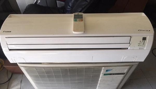 Bảng giá Máy lạnh daikin inverter 1Hp- Hàng nội địa nhật bản
