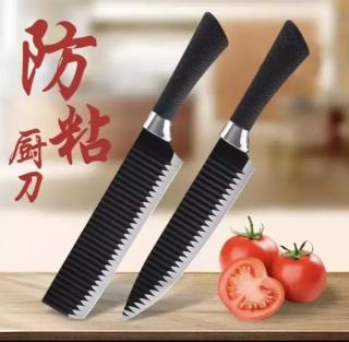 [ÁP MÃ CHỈ CÒN 39K BỘ 2 DAO] Dao bếp lưỡi gợn sóng Nhật Bản k01 VÀ K02 loại 1 siêu bén cán bọc cao su cao cấp rất êm tay thumbnail