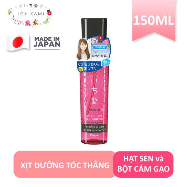 Xịt dưỡng dành cho tóc thẳng chiết xuất hạt sen và bột cám Ichikami 150ml date T11/2021 cao cấp