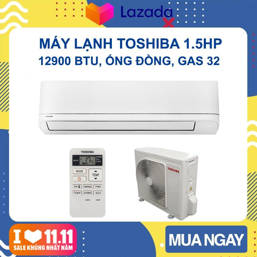 Bảng giá Máy Lạnh Toshiba 1.5HP H13U2KSG-V (Trắng) Phạm vi làm lạnh dưới 20m2, Làm lạnh nhanh