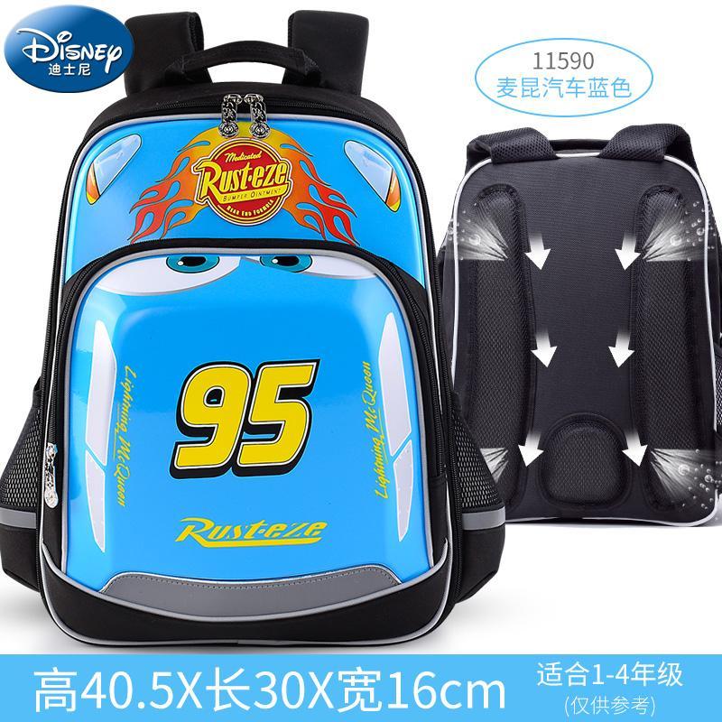 Lightning McQueen Car School Bag Young Student's 1 Grade 2 a Kindergarten  Boy's Cartoon Disney Children Backpack