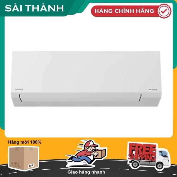 Máy Lạnh TOSHIBA Inverter 2.5 HP RAS-H24E2KCVG-V ( Điện Máy Sài Thành )