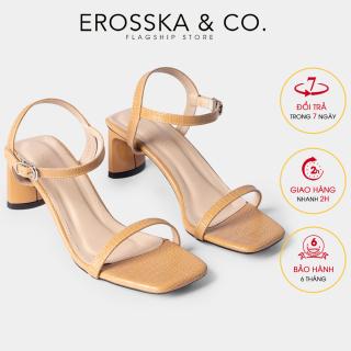Gia y sandal cao go t Erosska thời trang mu i vuông phô i dây quai ma nh cao 5cm EB025 (NU) thumbnail