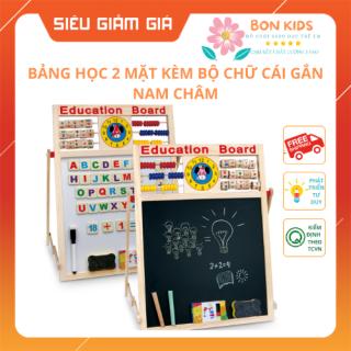 Bảng học chữ 2 mặt có bộ số và chữ cái gắn nam châm Education Broad - Đồ chơi giáo dục cho bé thumbnail