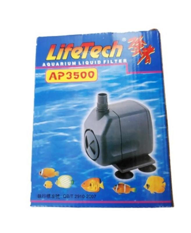 Máy Bơm Nước Hồ Cá  AP3500 loại tốt 60W - Máy Bơm Nước Bể Cá Cao Cấp