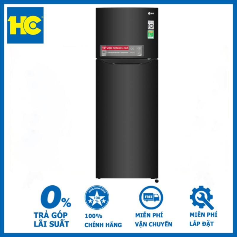 [HC Home Center] Tủ lạnh LG Inverter 208 lít GN-M208BL-Công nghệ Inverter tiết kiệm điện-Công nghệ khử mùi Nano Cacbon-Dung tích 208L-Màu Đen