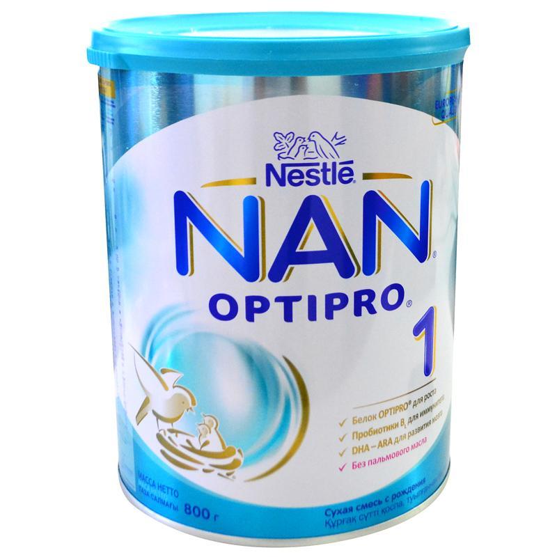 Sữa NAN Nga số 1 - 800g (mẫu mới)