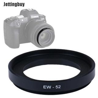 Mũ Trùm Ống Kính Jettingbuy EW52 Cho Canon EOS R RP Với Ống Kính RF 35Mm F 1.8 Macro IS STM thumbnail