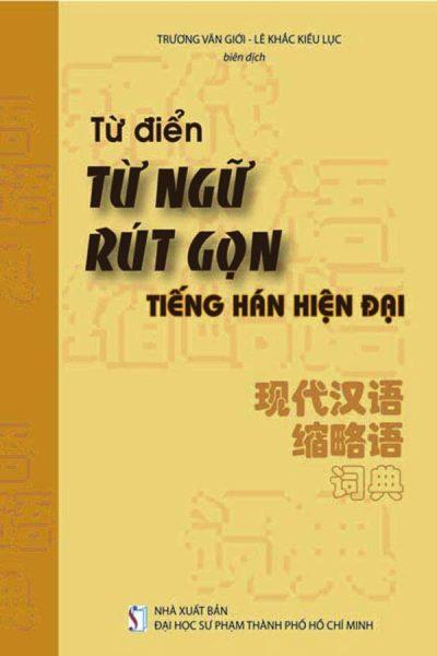 sách- Từ điển Từ ngữ rút gọn tiếng Hán hiện đại