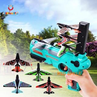 Đồ chơi trẻ em máy bắn máy bay xa từ 3 đến 8 mét ( không dùng pin chơi được lâu dài ) nhựa ABS cao cấp cho trẻ em từ 3 tuổi trở lên thumbnail