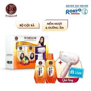 Hộp quà mềm mượt và dưỡng ẩm 50 Megumi Smooth And Moist (Dầu Gội + Dầu Xả) + Máy sấy tóc Philips