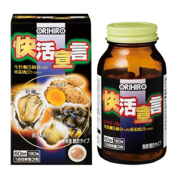 Viên uống tinh chất hàu tươi tỏi nghệ Orihiro 180 viên - Hỗ trợ sức khỏe cho nam giới giá rẻ
