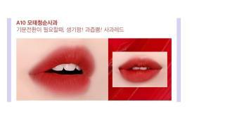 [Version 2] Son Kem Lì Black Rouge Air Fit Velvet Tint sẵn màu a12, Son blackrouge, Son black rouge a12 thumbnail