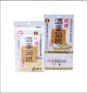 Viên nén giải rượu Shugo Densetsu số 1 Nhật Bản thumbnail