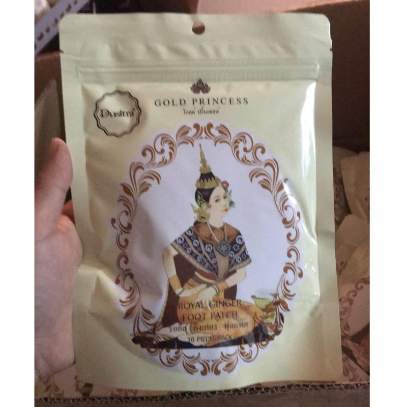 Bộ 10 Miếng dán thải độc chân Gold Princess GỪNG – VÀNG NHẠT