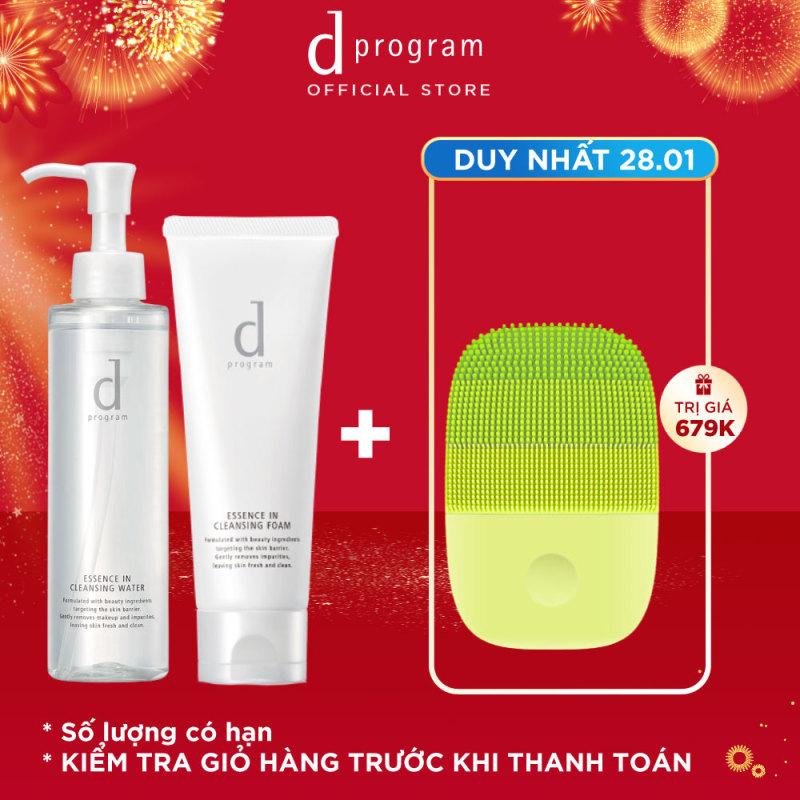 Bộ đôi nước tẩy trang và sữa rửa mặt tạo bọt dưỡng da dProgram dành cho da nhạy cảm dProgram Essence In Cleansing Water & Cleansing Foam (180ml+120g) nhập khẩu