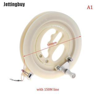 Jettingbuy Cuộn dây diều 16cm 20cm 22cm màu trắng bằng nhựa abs chất lượng cao (Sản phẩm có 2 phiên bản lựa chọn, vui lòng chọn đúng sản phẩm cần mua) thumbnail