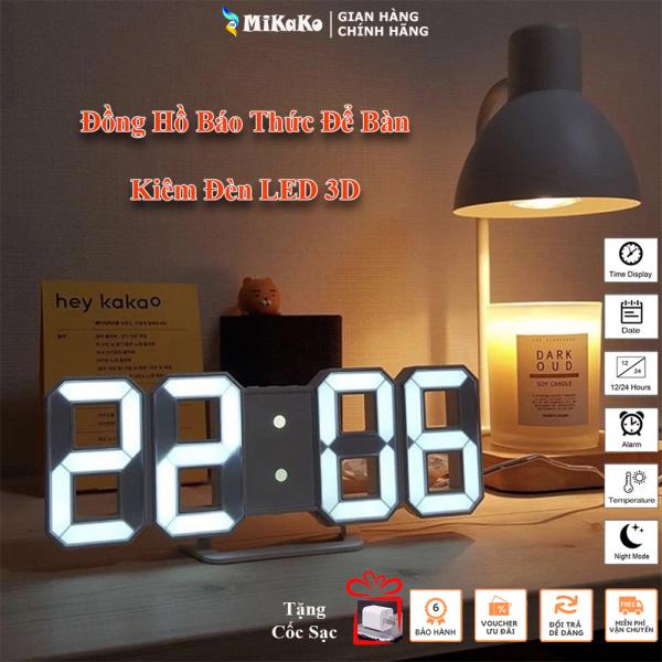 Đồng Hồ Led 3D  Trang Trí Treo Tường – Để Bàn MiKaKo, Đồng Hồ Báo Thức Kỹ Thuật Số - Tặng Kèm Cốc Sạc 5V bán chạy