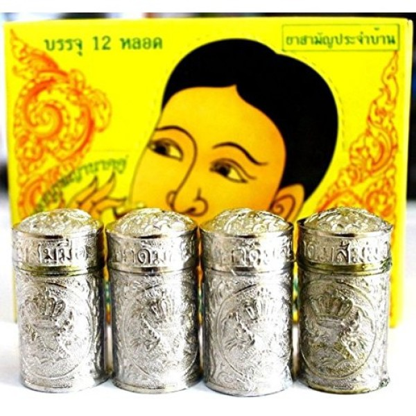 Dầu Hít Xoang Bạc - Vàng Jarungjit Inhalor cao cấp