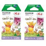 Ôn Tập Trên Bộ 02 Hộp Phim Mau Fujifilm Instax Mini Pooh 10 Tấm