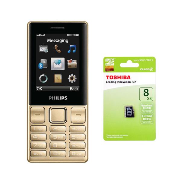 Bộ 1 ĐTDĐ Philips E170 2 Sim (Vàng) - Hãng phân phối chính thức + 1 Thẻ nhớ MicroSD 8GB Class 4