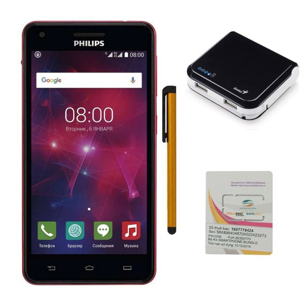 Bộ 1 Philips V377 5 inch 8GB (Đen) + Bút cảm ứng Stylus Touch 1 đầu Pen-x + Sim Viettel + Pin Sạc Dự Phòng Genius U500 5200mAh