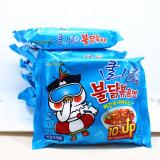 Mua Bộ 10 Goi Mi Cay Lạnh Samyang Korea Nguyên