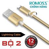 Cửa Hàng Bộ 2 Cap Sạc Iphone Ipad Romoss Lightning Cao Cấp Cable Cb12N Vang Hang Phan Phối Chinh Thức Rẻ Nhất