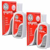 Cửa Hàng Bộ 2 Chai Dầu Nong Xoa Bop Antiphlamine 100Ml Hồ Chí Minh