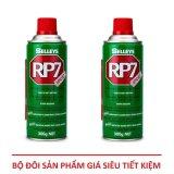 Bán Mua Bộ 2 Chai Dung Dịch Tẩy Rửa Vết Rỉ Set Selleys Rp7 300Gr 420Ml Trong Hồ Chí Minh